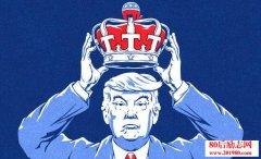 特朗普当选美国总统