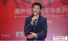 <b>蔡文胜演讲稿:我在中国互联网行业这16年</b>