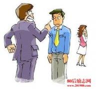 <b>睡前思语:抱怨有什么用?珍惜批评我的人!</b>