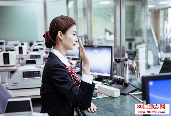 人工智能将代替的工作岗位:银行柜员