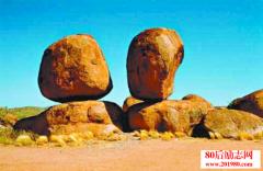 两个石头的故事:不