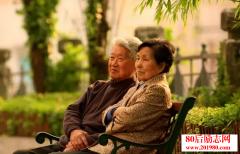 90岁老人的爱情故事:如果最后不是你,就让我孤独终老吧