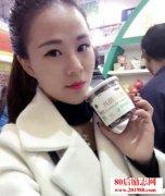 陕西咸阳女大学生蘑