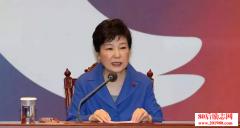 朴槿惠被停职,30天