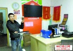 <b>湘潭残疾80后青年农村淘宝创业,月赚八千元</b>