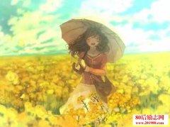 爱与希望的故事:樱