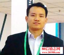 康复百科CEO肖森林访