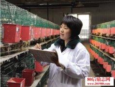 浙江余姚养兔女企业家转型成衣品牌创业,登上国际舞台