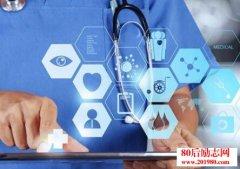 2017年医疗领域创业