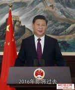 习近平主席2017年新