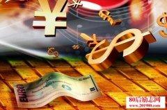 <b>赚钱是能力,理财是水平</b>