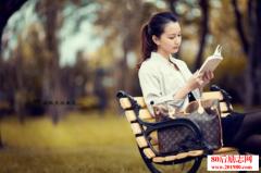 读书,是女人提升气