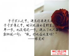 <b>唯美爱情句子:爱一个人很简单,懂一个人很难</b>