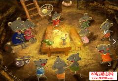 老鼠与铃铛的故事: