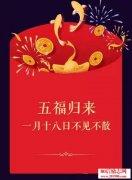 2017年春节支付宝集