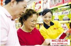 <b>春节期间超市促销员的销售技巧</b>