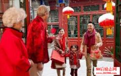 <b>春节回家 ,怎样做才算是对父母尽孝?</b>