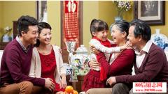 <b>春节回家陪父母要做的十件事</b>