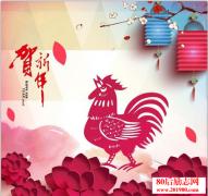 2017年春节祝福语,