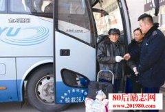 <b>温暖的春运故事:打工女连续20年资助困难旅客</b>