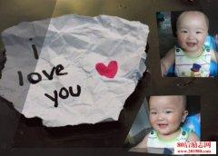<b>一位父亲写给刚出生不久儿子的信:希望你做一个独立的人</b>