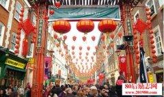 人民日报:中国春节