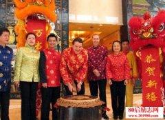 <b>海外华人:春节是中国,也是世界的</b>