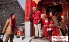 春节回家的感悟:家