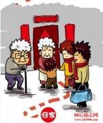 <b>春节为什么要回家?因为路的尽头有人在等你</b>