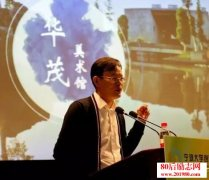 徐立勋创新创业励志演讲:创业需要什么?