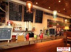 咖啡屋创业计划书怎