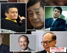 <b>日媒:马云等创业家确立的商业模式让亚洲的腾飞</b>