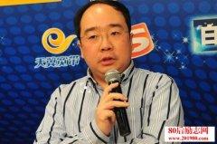 <b>APUS Group的创业史,奇虎360前副总裁李涛的创业故事</b>