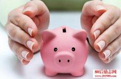 <b>一个家庭主妇靠理财10年赚下100万的理财心得</b>