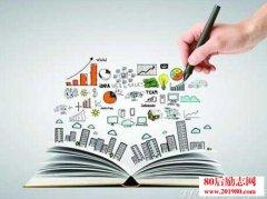 教育行业创业的资本