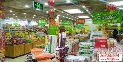 <b>小超市创业故事:江西打工妹借小额贷款的春风返乡创业</b>