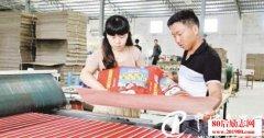 80后女老板打工创业的故事:打工八年创办三级纸箱厂