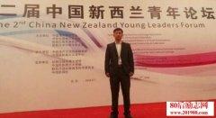 <b>90后特困大学生二手书创业,创办上海最大二手书平台</b>