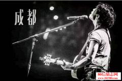<b>2017年《歌手》:一首《成都》让赵雷红遍大江南北</b>