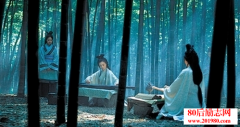 "<b>了解中国传统""八雅"",享受雅致人生</b>"