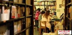 <b>一北大女生的学习经验:勤奋是最好的学习方法</b>