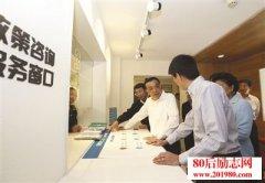 """总理对海归创业""""六难""""政策问题批示,为海归创业铺路"""