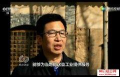 央视《焦点访谈》老家莫沟:河南孟州年轻人返乡创业