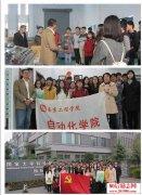 <b>南京大学生校园创业,把创业想法变成年营业额6600万</b>