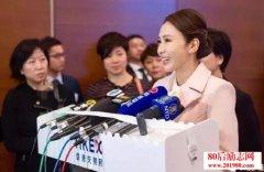 <b>黎姿公司上市,黎姿从TVB花旦变美女总裁背后的故事</b>