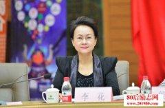 雏鹰农牧美女总裁李花入选福布斯2017杰出商界女性