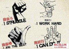 励志创业文章,关于