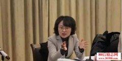 80后女干部王艺出任河南团委书记,成为80后正厅级女干部