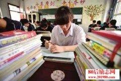 <b>衡水中学女学霸的高考英语学习方法,她高考考了149分</b>