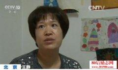 <b>北京门头沟一家种树的故事,全国文明家庭荣誉背后的故事</b>